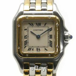 Cartier Panthere SM ladies' quartz watch 1SA0176 yellow gold silver square dial