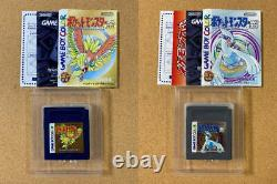 Pokemon red/green/blue/yellowithgold/silver/crystal 7-piece set